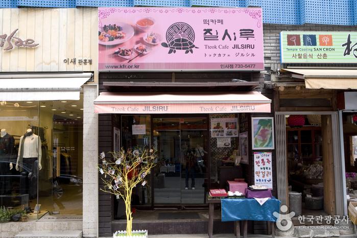 Jilsiru (Rice Cake Café) (떡카페 질시루)