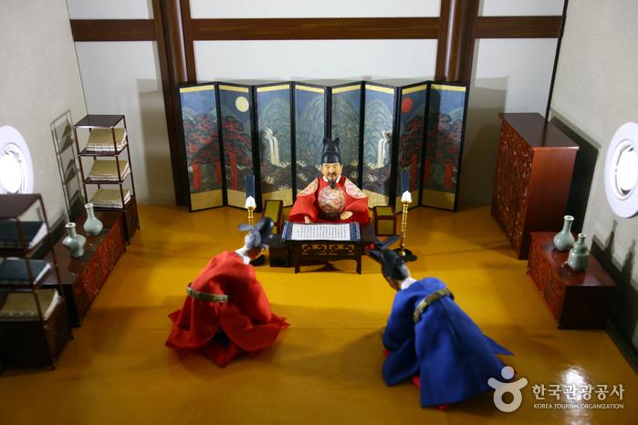 King Sejong Story (세종이야기)