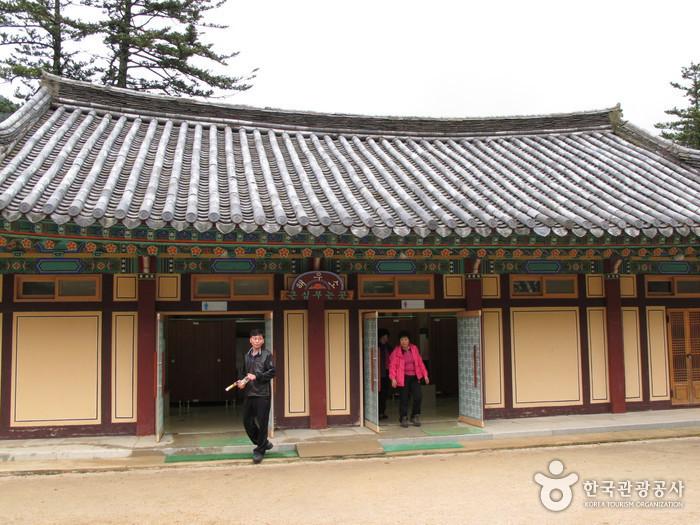 Sinheungsa Temple (Seoraksan) (신흥사(설악산)