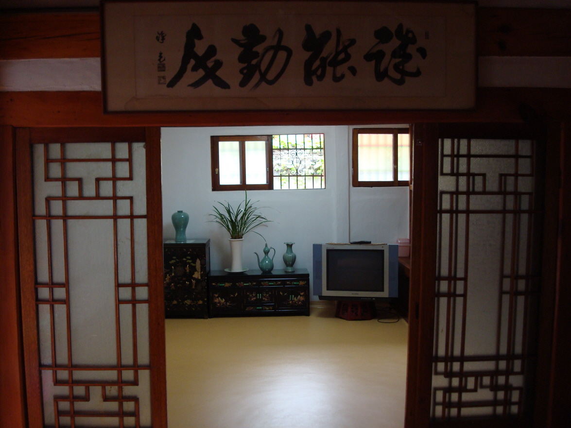 Seunghyo House ()