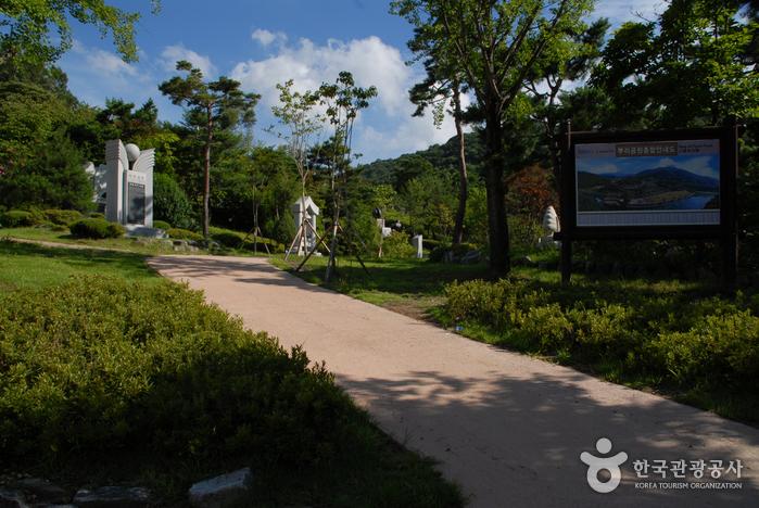 根基公园(뿌리공원)