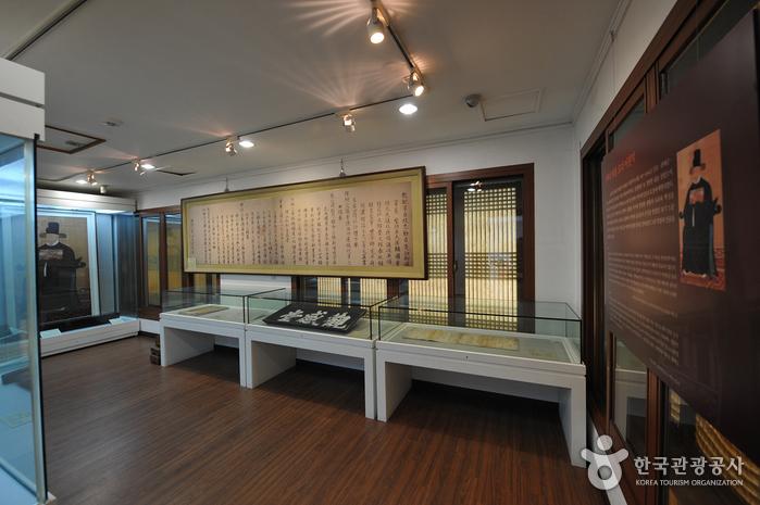 忠賢博物館(충현박물관)