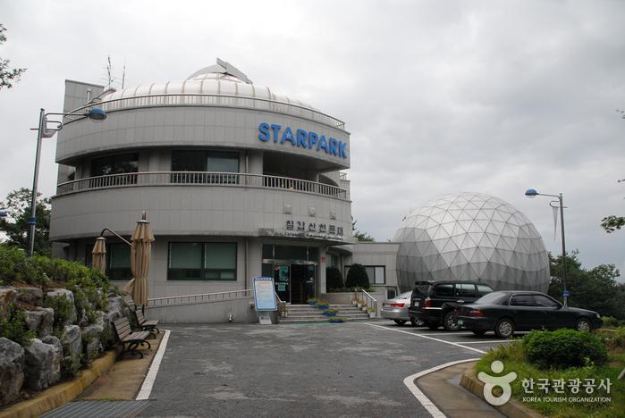 Chilgapsan Observatory, Starpark (칠갑산천문대 스타파크)