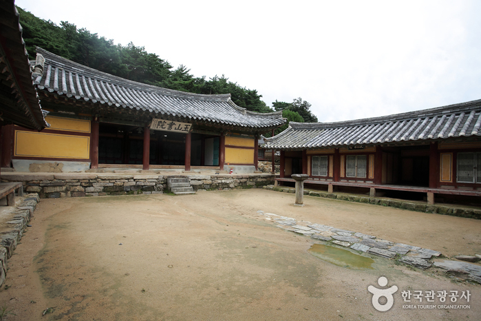 Oksanseowon Confucian Academy (Gyeongju) ( )