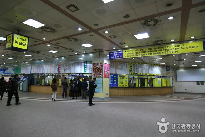 城南総合バスターミナル(성남종합버스터미널)