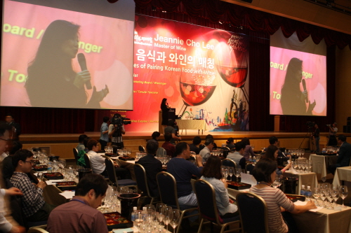 Daejeon International Wine Fair (대전국제와인페어)