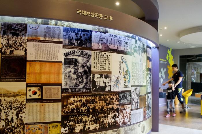 우리나라 독립운동의 중심, 대구 국채보상운동기념관