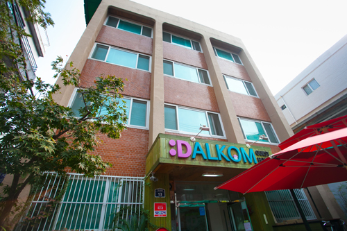 Dalkom Guest House - Goodstay <br>달콤게스트하우스[우수숙박시설 굿스테이]