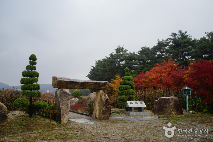 Cheoksan Oncheon Jigu (Cheoksan Spa World) (척산온천지구)