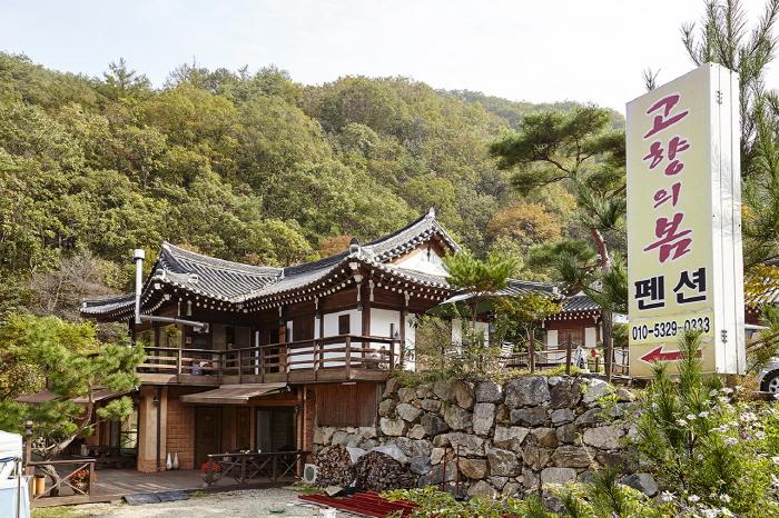 Gohyangui Bom (Spring of Hometown) (고향의봄)[한국관광품질인증/Korea Quality]