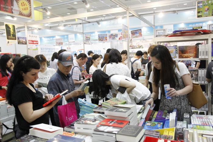Salon International du Livre de Séoul (서울 국제도서전)