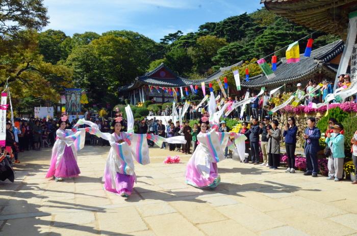 삼랑성역사문화축제 2017