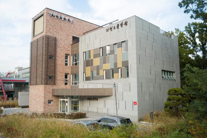 기형도문학관