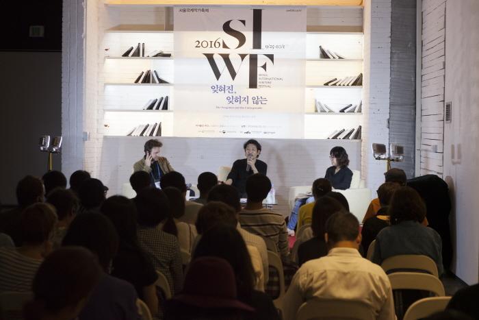 서울국제작가축제(2018 Seoul International Writers' Festival) 2018  사진4