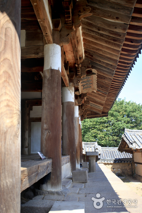 Dodongseowon Confucian Academy [UNESCO World Heritage] (도동서원 [유네스코 세계문화유산])