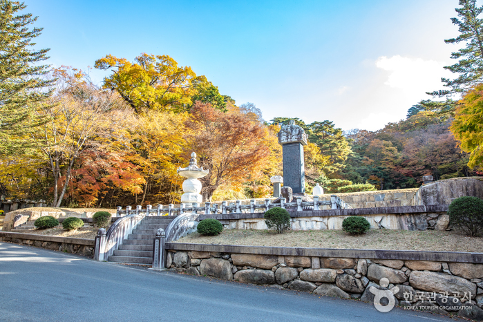 Hapcheon Haeinsa Temple (해인사 (합천))