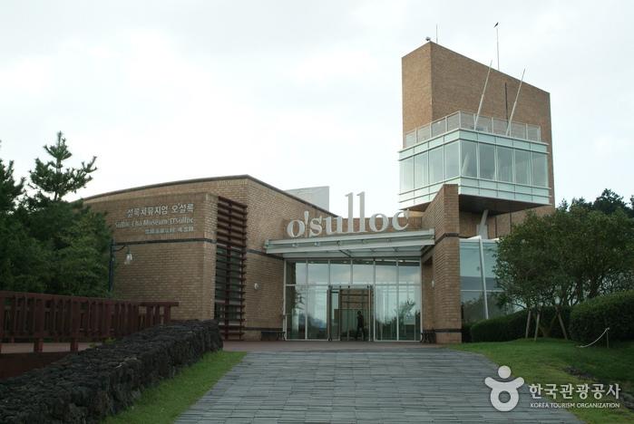 O'sulloc Museum (오설록...