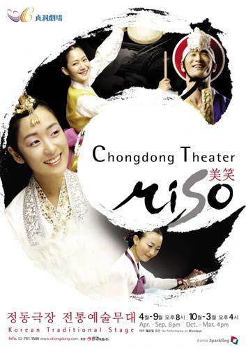 Korean Traditional S...