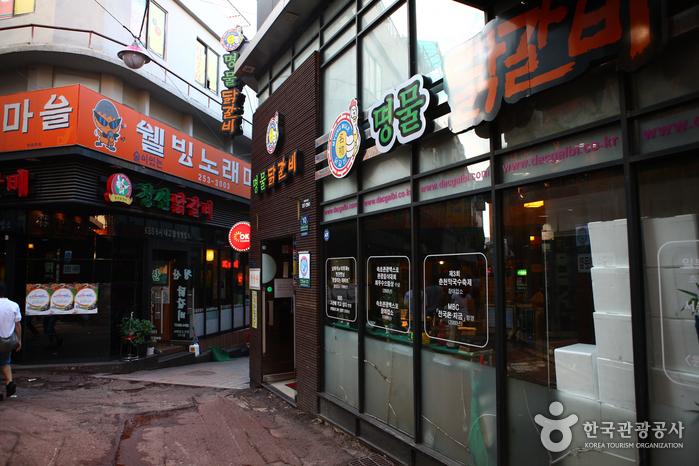Calles de Myeong-dong de Chuncheon (춘천명동거리)8
