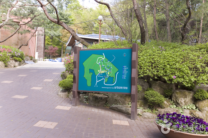 Samcheong Park ()