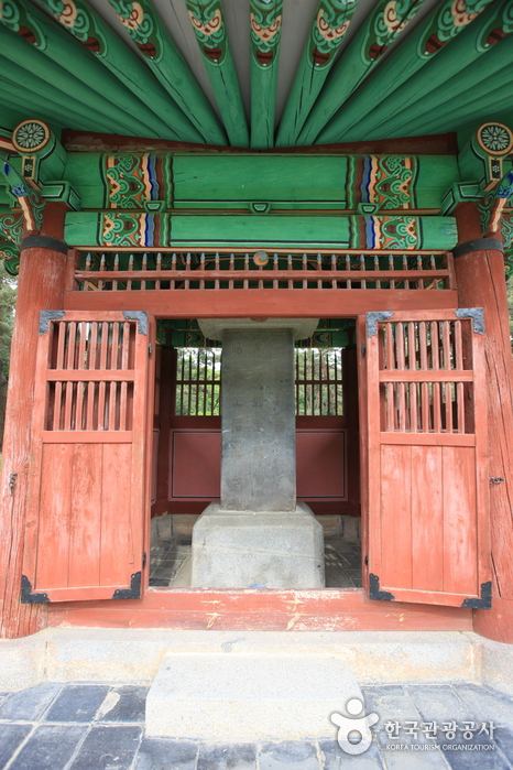 Yeongneung / Nyeongneung Royal Tomb [UNESCO World Heritage] (여주 영릉(英陵)과 영릉(寧陵))