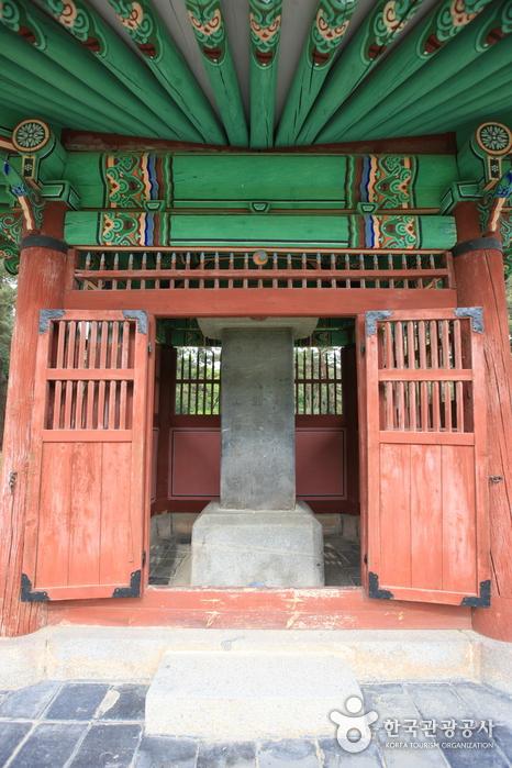 Yeongneung / Nyeongneung [UNESCO World Heritage] (여주 영릉(英陵)과 영릉(寧陵))