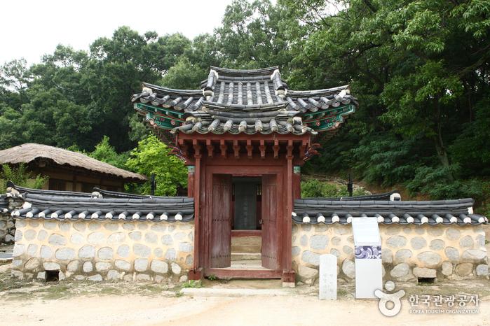 Место рождения императрицы Мёнсон (명성황후 생가)4