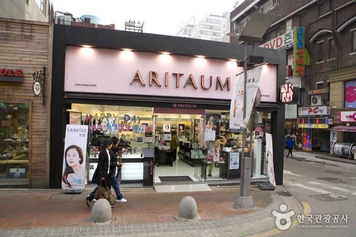 ARITAUM(梨大直営店)(아리따움(이대직영점)