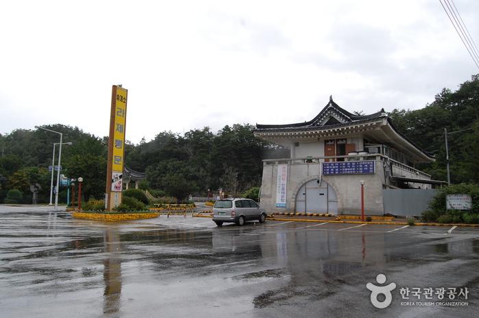 Rajetongmun Gate (라제통문)