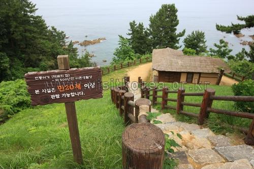Haesindang-Park in Samcheok (삼척 해신당공원)