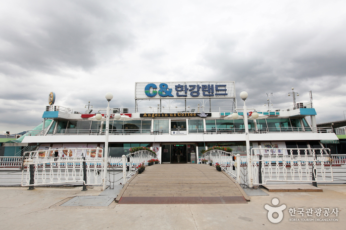 Trash: Hangang River Ferry Cruise (한강유람선)