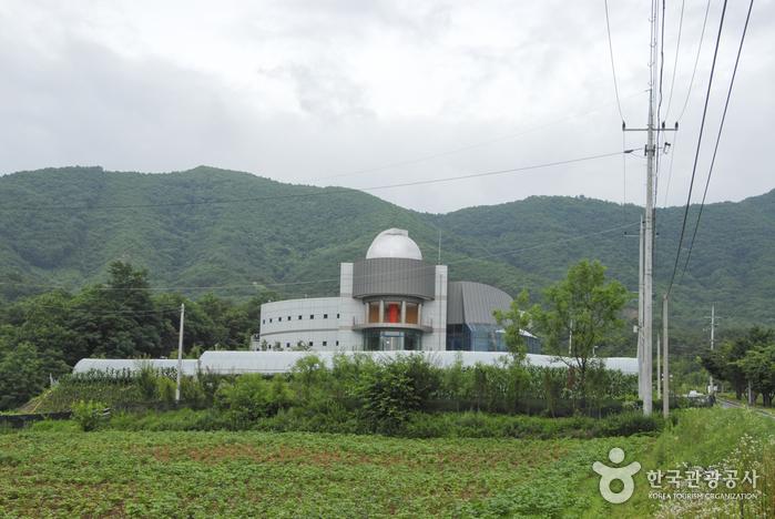 国土正中央天文台국토정중앙천문대