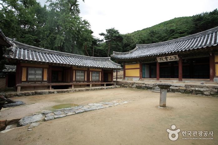 photo about Seowon, Korean Neo-Confucian Academies