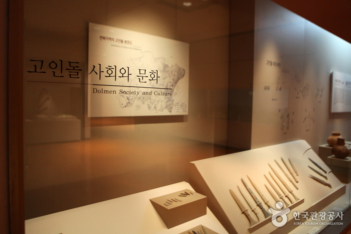 Jeonju National Museum (국립전주박물관)