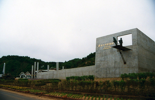 War Memorial Museum in Yanggu (양구전쟁기념관)
