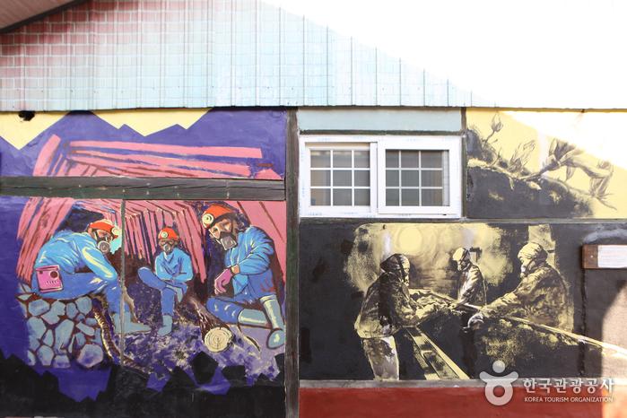 Aldea de Murales Sangjang-dong de Taebaek (태백 상장동 벽화마을)