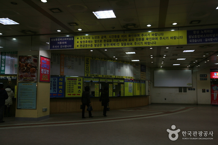 Seongnam Terminal (성남종합버스터미널)