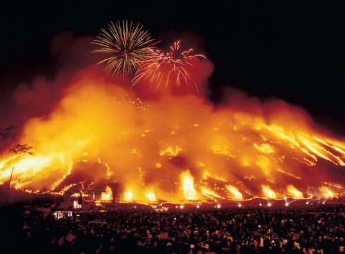 Jeju Fire Festival 제주 들불축제  Official Korea Tourism