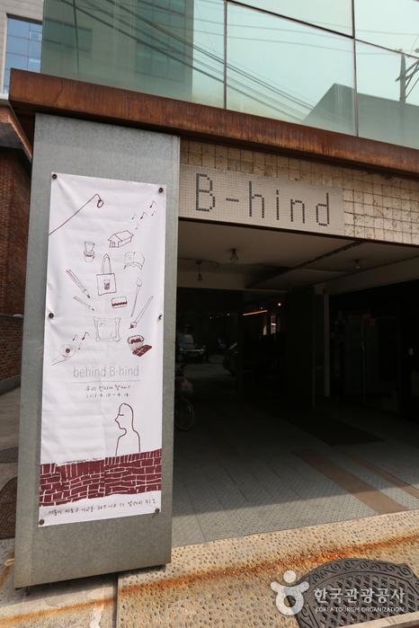 B-hind (비하인드)