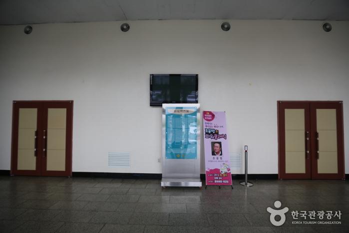 제천문화회관 사진5