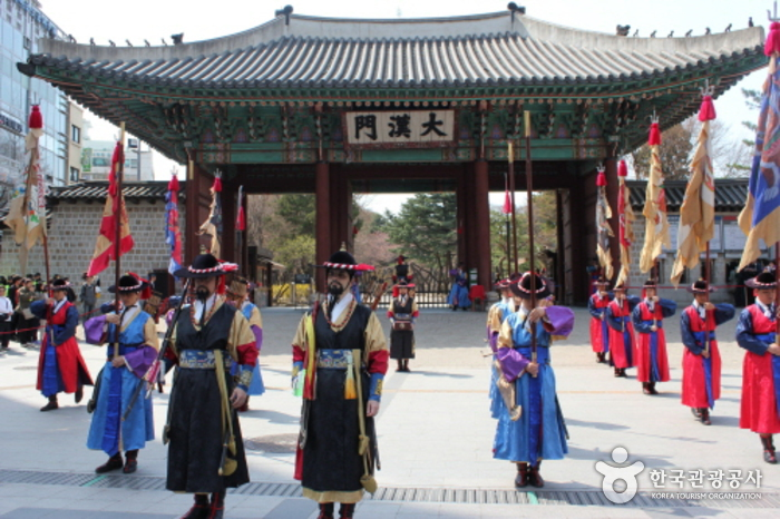 Deoksugung Palace Royal Guard-Changing Ceremony (덕수궁 왕궁수문장교대의식)