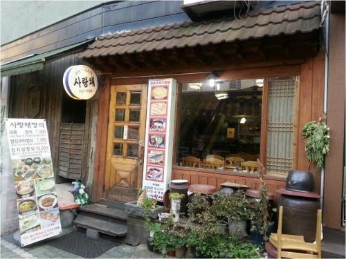 Sarangchae (사랑채)