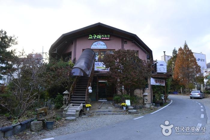 Goguryeoganeungil (고구려가는길 (낙지랑 쭈꾸미랑))