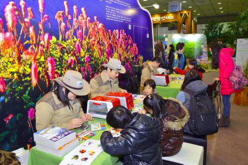 Korea Travel Expo (exposition sur le voyage en Corée) (내나라 여행박람회)