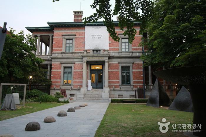 Former Belgian Consulate Office (Nam-Seoul Museum of Art (SeMA)) (서울 구 벨기에영사관 (현, 서울시립미술관 남서울생활미술관))