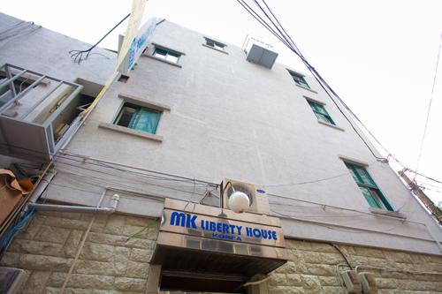 MK Liberty House - Goodstay (MK 리버티하우스 [우수숙박시설 굿스테이])