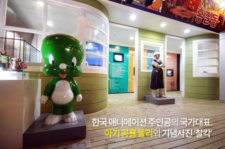 한국 애니메이션 주인공의 국가대표. 아기 공룡 둘리와 기념사진'찰칵'
