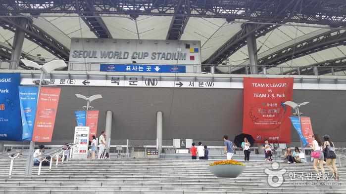 首尔世界杯体育场(서울월드컵경기장)