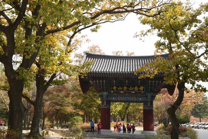Gimje Moaksan Festival (김제 모악산축제)