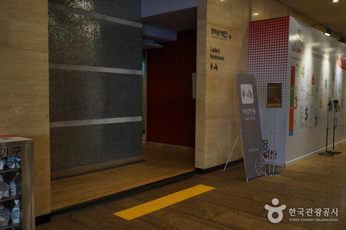 Культурный центр Сечжон (세종문화회관)18